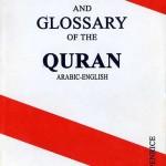 دیکشنری قرآن